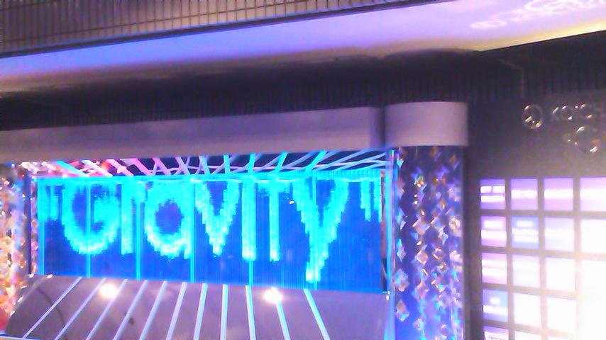 Kgravity1