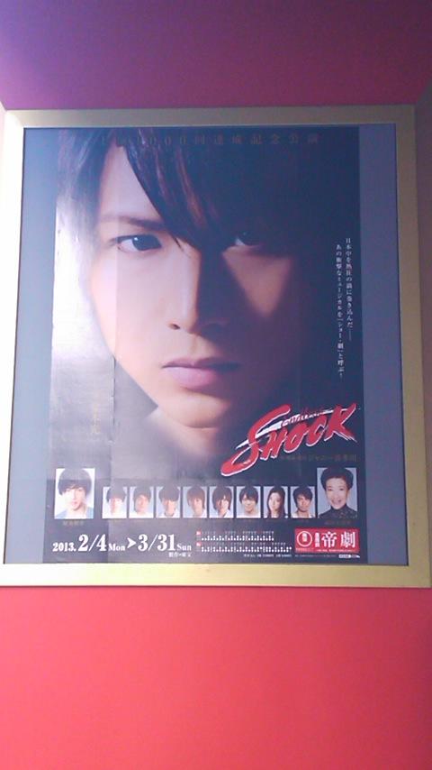 Koichi2